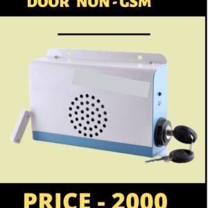 Door non -GSM