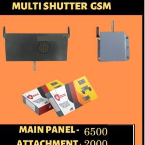 Multi Sutter GSM
